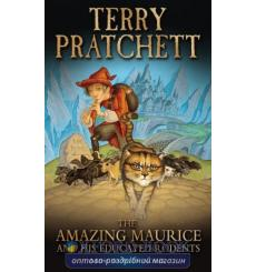 Книга Discworld Series: The Amazing Maurice and His Educated Rodents (Book 28) (B Format) Pratchett, Terry ISBN 9780552552028...