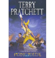 Книга Discworld Series: Going Postal (Book 33) Pratchett, Terry ISBN 9780552167680 купить Киев Украина