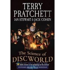 Книга The Science of Discworld Terry Pratchett ISBN 9780091951702 купить Киев Украина