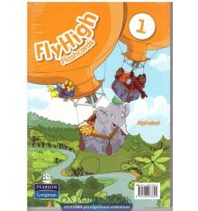 Карточки Fly High 1: Alphabet Flashcards ISBN 9781408233825