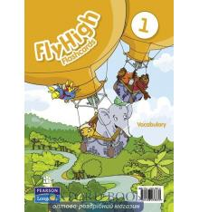 Карточки Fly High 1: Vocabulary Flashcards ISBN 9781408233870