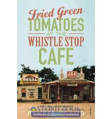 Fried Green Tomatoes at the Whistle Stop Caf? Flagg, Fannie 9780099143710 купить Киев Украина