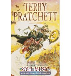 Книга Discworld Series: Soul Music (Book 16) Pratchett, Terry ISBN 9780552167550 купить Киев Украина