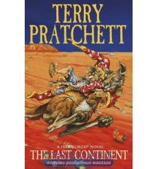 Книга Discworld Series: The Last Continent (Book 22) Pratchett, Terry ISBN 9780552167604 купить Киев Украина