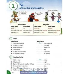 Fly High 3: Fun Grammar Pupils Book with CD