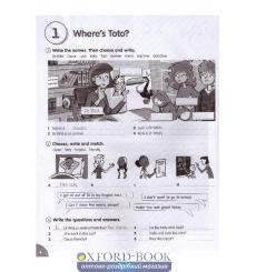 Fly High 4: Activity Book with CD-ROM