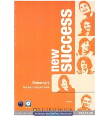Книга для учителя Success New Elementary teachers book with DVD-ROM ISBN 9781408297087