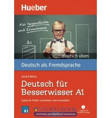 Книга Deutsch fur Besserwisser a1 mit Audio-CD 9783190074990