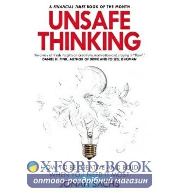 https://oxford-book.com.ua/132175-thickbox_default/kniga-unsafe-thinking-isbn-9781847942111.jpg