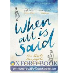 Книга When All is Said ISBN: 9781473683020