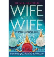 Книга Wife After Wife ISBN: 9780349423296