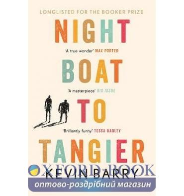 https://oxford-book.com.ua/132191-thickbox_default/kniga-night-boat-to-tangier-isbn-9781782116202.jpg