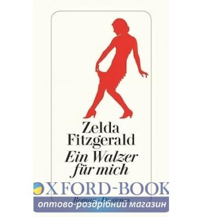 https://oxford-book.com.ua/132207-thickbox_default/kniga-ein-walzer-fr-mich-isbn-9783257242454.jpg