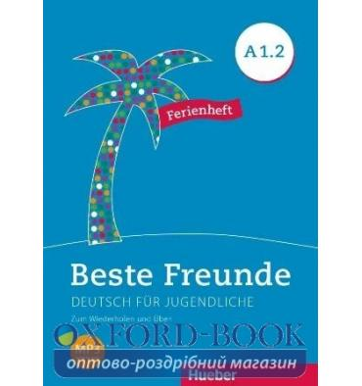 Книга Beste Freunde A1.2 Ferienheft ISBN: 9783195810517