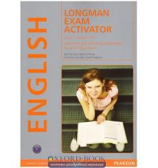 Exam Activator Students' Book (with 2 CDs)