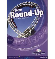 New Round Up Starter: Students' Book with CD-ROM