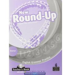 Книга для учителя Round-Up New Starter teachers book ISBN 9781408235041 купить Киев Украина