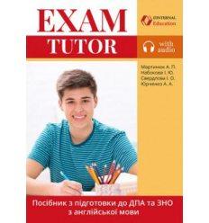 EXAM TUTOR Посібник (український компонент)