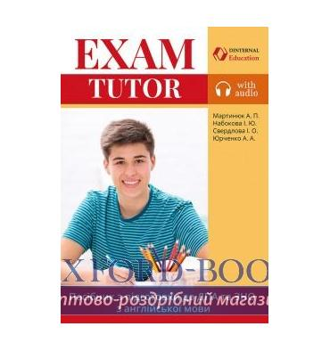 https://oxford-book.com.ua/133972-thickbox_default/exam-tutor-posibnik-ukrayinskij-komponent.jpg