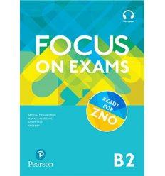 Учебник Focus on exams B2  (бирюзовые) MKT-00000556