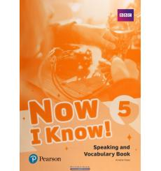 Now i Know 5 Speaking and Vocabulary Book 9781292219721 купить Киев Украина