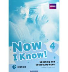 Now i Know 4 Speaking and Vocabulary Book 9781292219615 купить Киев Украина