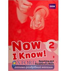 Now i Know 2 Speaking and Vocabulary Book 9781292219387 купить Киев Украина