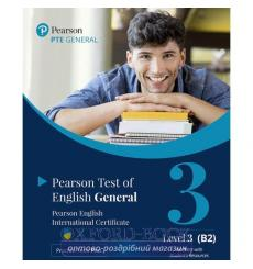 Учебник Practice Tests Plus PTE General b2 Students book +App  9781292353456 купить Киев Украина