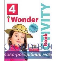 Тетрадь i-wonder 4 activity book DIGIBOOKS APP (INTERNAT) 9781471580307 купить Киев Украина