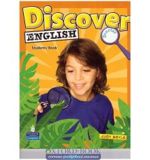 Учебник discover english starter students book