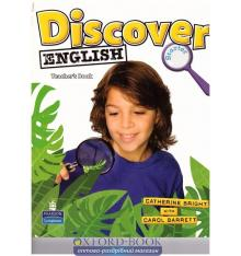 Книга для учителя Discover English Starter Teachers Book