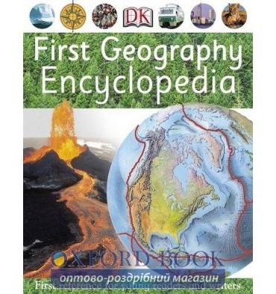 https://oxford-book.com.ua/134511-thickbox_default/enciklopediyi-first-geography-encyclopedia-9781409350798.jpg