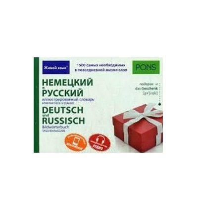 https://oxford-book.com.ua/134514-thickbox_default/nemeckij-i-russkij-illyustrirovannyj-slovarkompaktnoe-izdanie-9785803335528.jpg