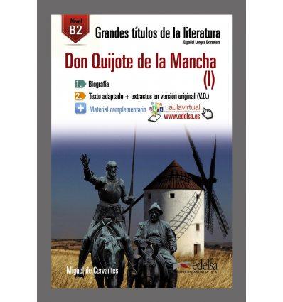 GTL B2 Don Quijote de la Mancha 1 9788490817018 купить Киев Украина