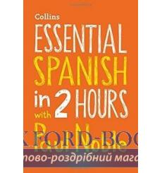 Essential Spanish in 2 hours with Paul Noble CD 9780008211578 купить Киев Украина