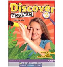 Учебник discover english 2 students book