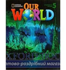 Our World 5 Classroom Presentation Tool 2nd Edition 9780357039953 купить Киев Украина