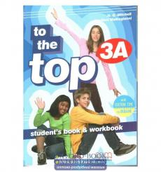 Учебник To the Top 3A Students Book + workbook with CD-ROM with Culture Time for Ukraine Mitchell, H.Q. ISBN 9786180501629 ку...