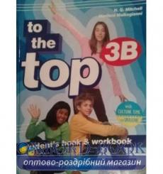 Учебник To the Top 3B Students Book + workbook with CD-ROM with Culture Time for Ukraine Mitchell, H.Q. ISBN 9786180501636 ку...