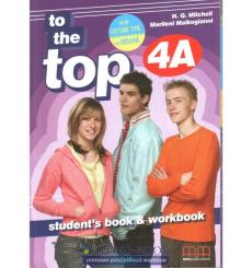 Учебник To the Top 4A Students Book + workbook with CD-ROM with Culture Time for Ukraine Mitchell, H.Q. ISBN 9786180501643 ку...