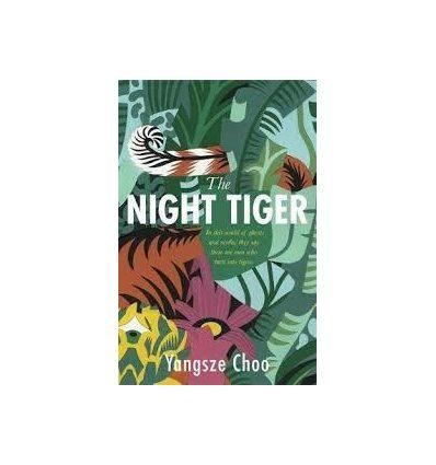 Книга The Night Tiger ISBN 9781787470477 купить Киев Украина