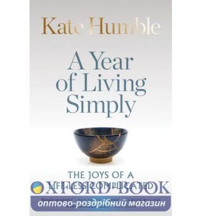 https://oxford-book.com.ua/134970-thickbox_default/kniga-a-year-of-living-simply-isbn-9781783253425.jpg