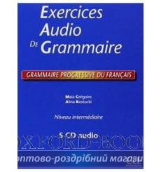 Exercices Audio de Grammaire Progressive du francais Interm?diaire CDs audio 9782090322866 купить Киев Украина
