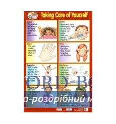 Плакат Taking Care of Yourself ISBN 9781904217848