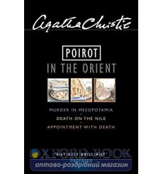 Книга Poirot in the Orient Agatha Christie ISBN 9780007120727 купить Киев Украина