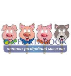 Маски Three Little Pigs Fairy Tale Masks with Easy-to-Read Play! ISBN 9780439824279 купить Киев Украина