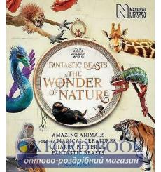 Книга Fantastic Beasts: The Wonder of Nature 9781526624031 купить Киев Украина