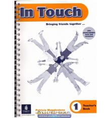 Книга для учителя In Touch 1 teachers book ISBN 9780582306455