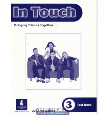 In Touch 3 Test Book