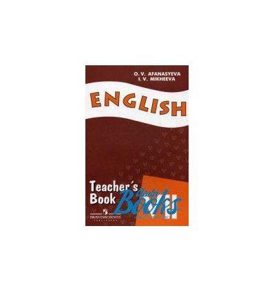 Английский Верещагина 7 клас Книга для Учителя купить Киев Украина